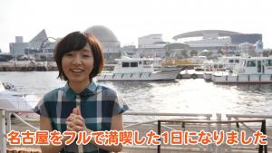 758times 南極観測船ふじ編 洲崎綾さん