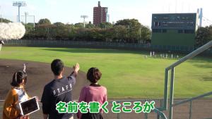 758times 熱田球場編 佳村はるかさん 本渡楓さん