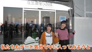 758times 名古屋港水族館編 佳村はるかさん 本渡楓さん