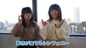 758times 堀川編 松田利冴さん 松田颯水さん