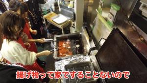 758times 大矢蒲鉾商店編 松田利冴さん 松田颯水さん