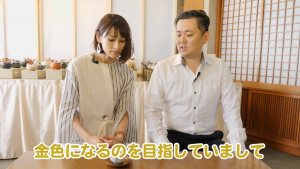 758times 妙香園編 中原麻衣さん