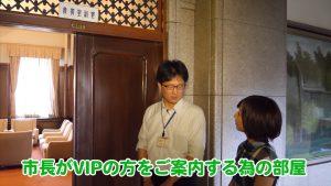 758times 名古屋市役所編 洲崎綾さん