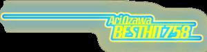 Ari Ozawa BEST HIT 758 ロゴ