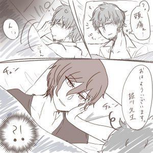 堀川先生と観月先生がどんな飲み屋で何のお酒を飲みながらどんな話をしているのか after