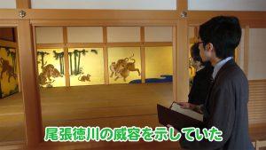 758探訪 名古屋城編 檜山修之さん