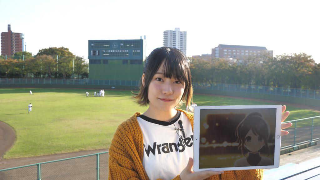 758探訪 熱田球場編 本渡楓さん