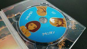 シークレット・ウォーター CD 写真